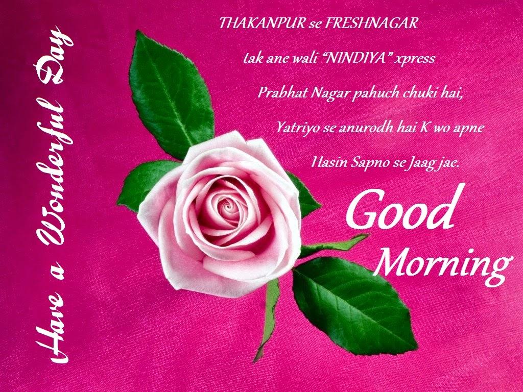 Punjabi Boy And Girl Wallpaper Latest Hindi Good Morning Photos Greetings Cards