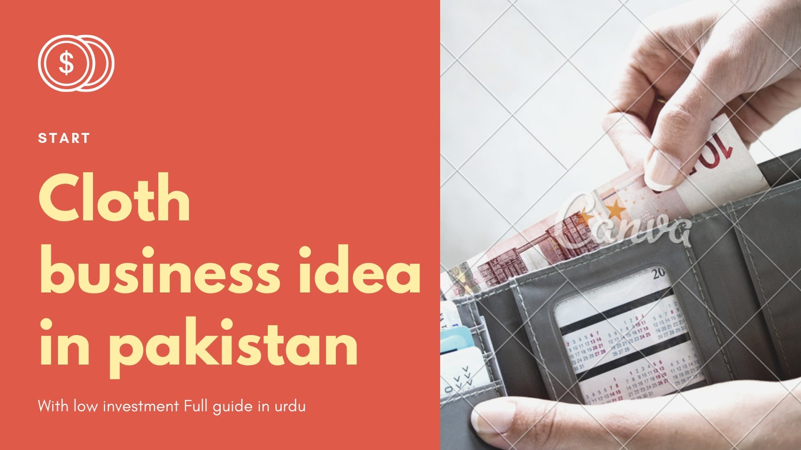 Garments Business Ideas In Pakistan With Low Investment Urdu