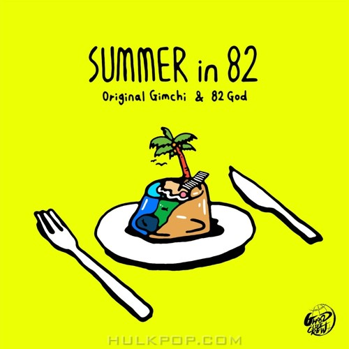 SUPERBEE, myunDo – Summer In 82 – Single