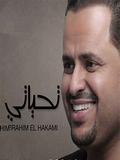 Ibrahim El Hakami-Tahiyaty 2018
