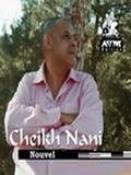 Cheikh Nani-Galbek Kssah 2017