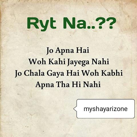 Hindi Bewafa Shayari Image