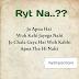 Wo Bewafa Image Shayari in Hindi