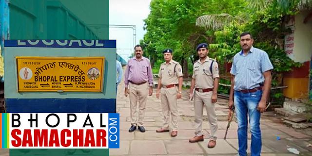 भोपाल एक्सप्रेस पर डाकुओं का हमला, फायरिंग | CRIME NEWS
