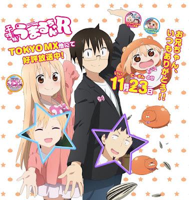 """Himouto! Umaru-chan R """"Onii-chan"""""""