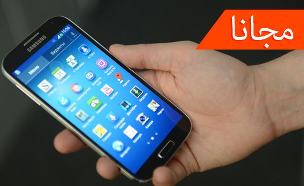 تحميل التطبيقات والألعاب المدفوعة على هاتفك مجانا حتى الممنوعة من بلدنا