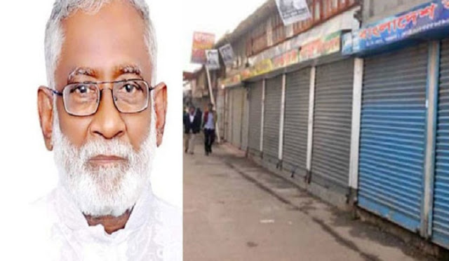 Shutting-of-shops-at-the-time-of-prayers-mayor-Taher-dc-mourns