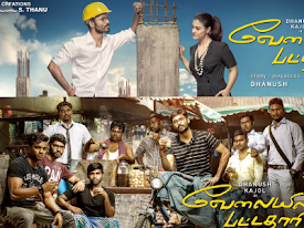 Dhanush, Amala Paul, Kajol Velai Illa Pattathari 2 16.83 Crores Film, first 2017 Film To Hit Century, Bogan films of all time, Tamil Fastest 100 Crore Grosser of All Times