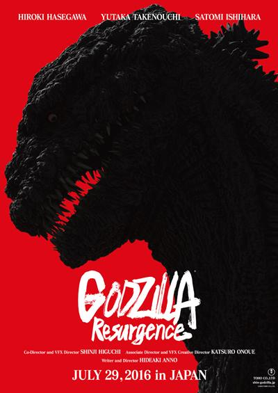 Godzilla Resurgence 2016 full movie