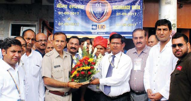 L-I-C-celebration-61-years-faridabad