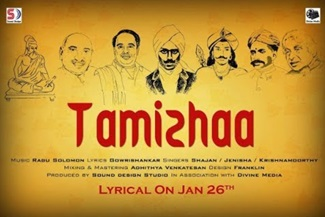 Tamizhaa – An Independent Music Video 2018