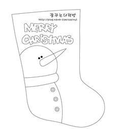moles bota e Navidad