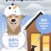 Όλοι οι σκύλοι αγαπούν το χιόνι;...