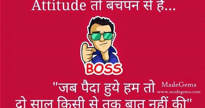 whatsapp new status best hindi love attitude funny sad