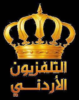 Jordan Satellite Channel Channel frequency on Nilesat