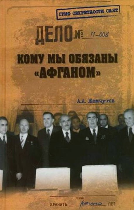 http://www.universalinternetlibrary.ru/book/22919/ogl.shtml
