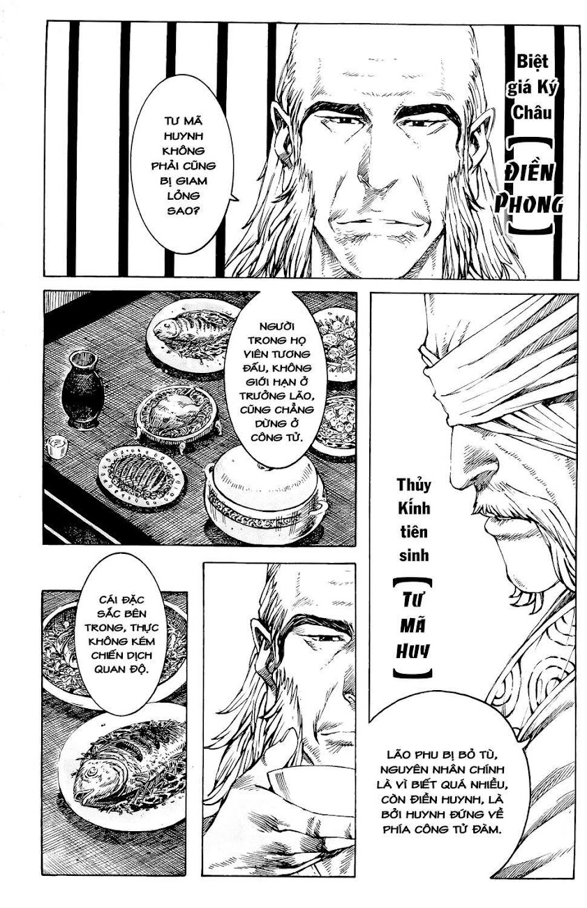 Hỏa phụng liêu nguyên Chương 353: Thôi xao chi vương [Remake] trang 3