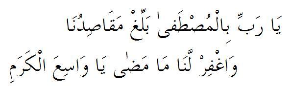 Kalaam E Raza | Islamic Naat Lyrics Site: April 2011