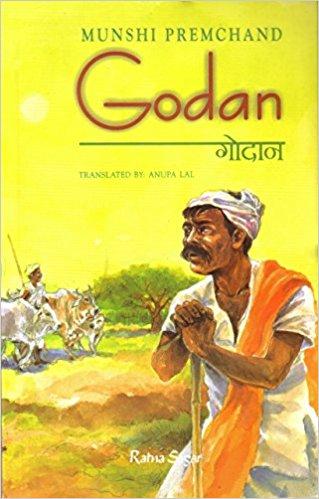 Munshi Premchand Books