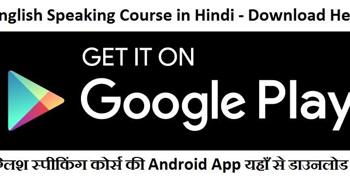 online translate pdf english to hindi