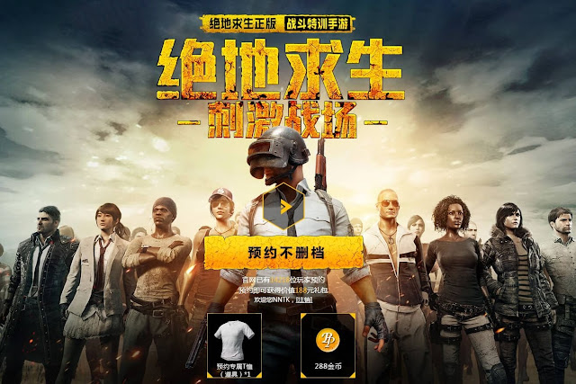 Pubg Mobile Timi Vs Lightspeed Quantum Studio Difference: PUBG : Mobile Edition Direct Download [ Developed By
