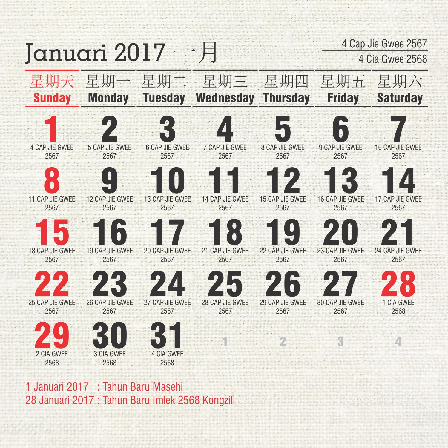 download template kalender 2017 cdr indonesia plus