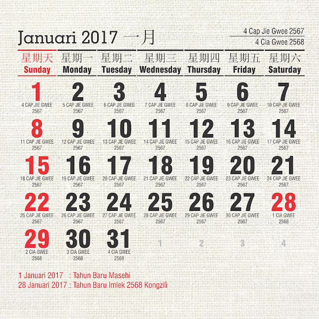 ... Kalender 2017 Cdr Indonesia Plus Kalender china 2017 | Kalender Vector