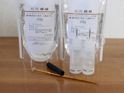 ベジタブルグリセリン(VG)、プロピレングリコール(PG)ミックス品 混合比 ドロッパーボトル