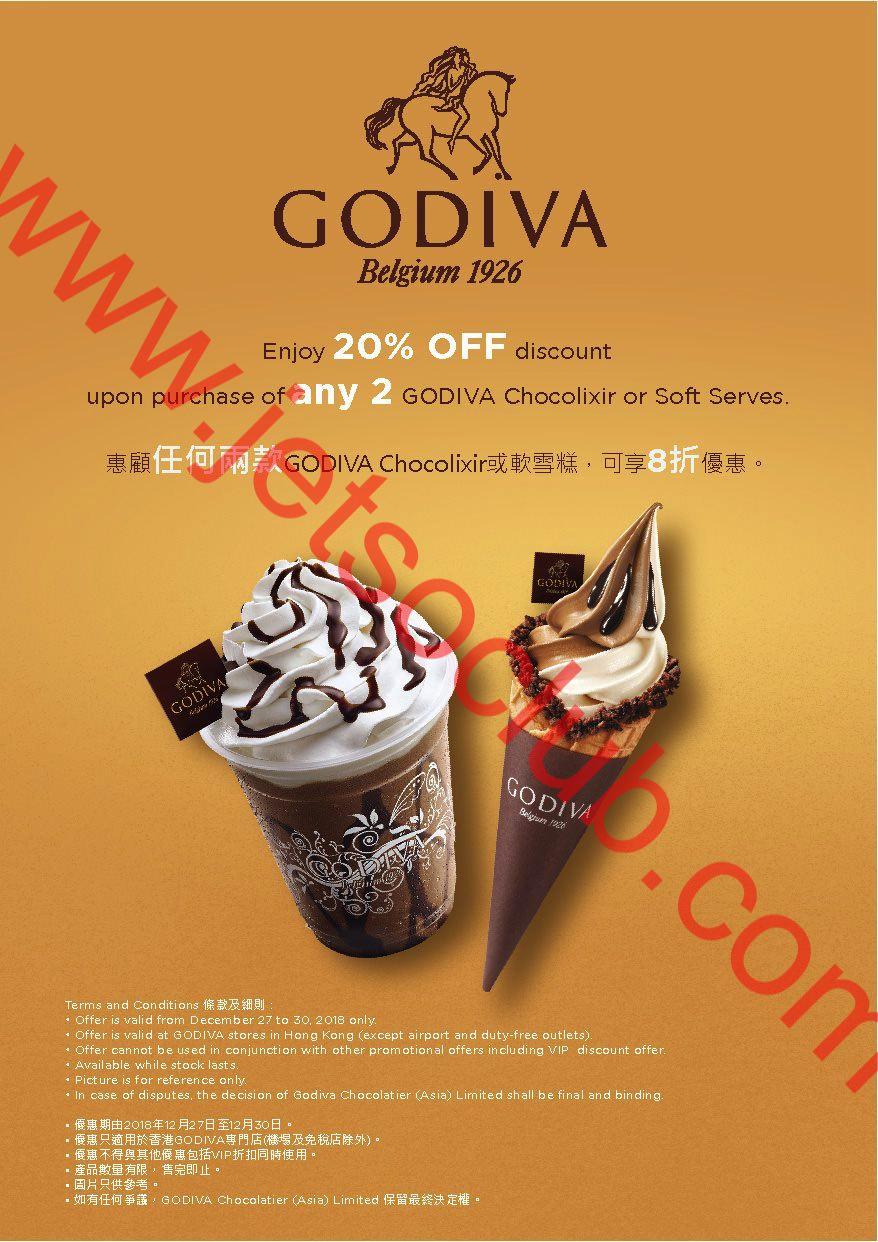 GODIVA:惠顧任何兩款GODIVA Chocolixir/軟雪糕 8折優惠(27-30/12) ( Jetso Club 著數俱樂部 )