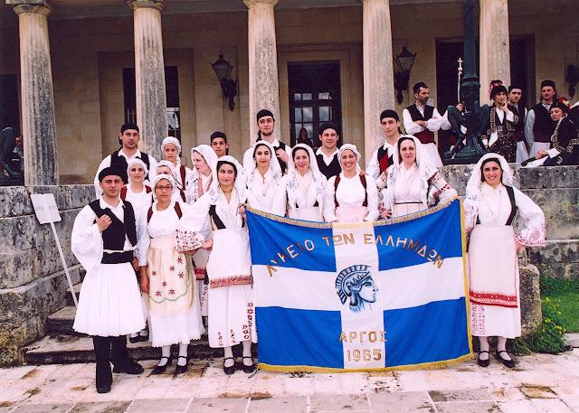 Τακτική Γενική Συνέλευση του Λυκείου Ελληνίδων Παράρτημα Άργους