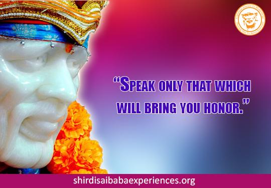 Shirdi Sai Baba Blessings - Experiences Part 2761