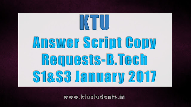 KTU Exam s1-s3 answer script copy request