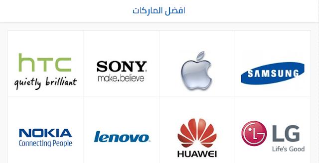 موقع عربي لمعرفة اخر اخبار واسعار ومواصفات الهواتف الذكية