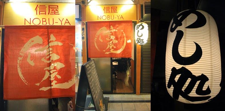 Singapore's Best Kept Secrets: Nobuya