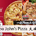 Papa John's Pizza 大减价!超好吃的 9'' Pizza 只需RM9![ 所有分行 ]