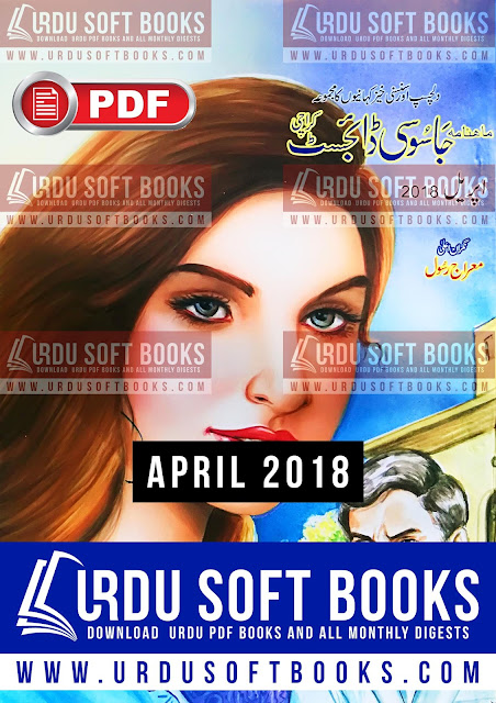 Jasoosi Digest April 2018 PDF Download