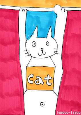 鉄棒猫 [Cat to the horizontal bar]