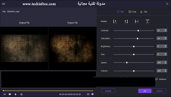 برنامج  الرائع حصريا AnyMP4 Video Editor registration code