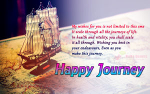 happy journey download