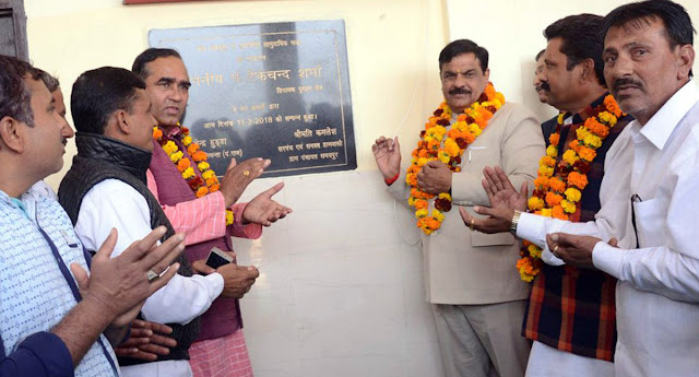 MLA Taichand Sharma inaugurated development works of lakhs of rupees made in village timur