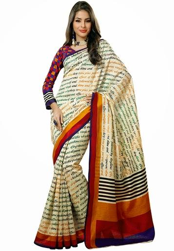 c420be26a31d38 Cream Printed Bhagalpuri Silk Saree- Jabong