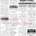 اعلان وظائف الاهرام و الوسيط 8 يونيو pdf