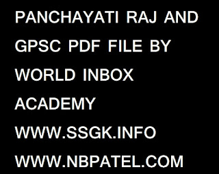 PANCHAYATI RAJ AND GPSC PDF FILE BY WORLD INBOX ACADEMY