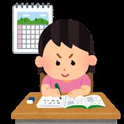 夏休みの宿題をやる女の子のイラスト