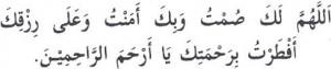 Bacaan-Doa-Buka-Puasa-Ramadhan