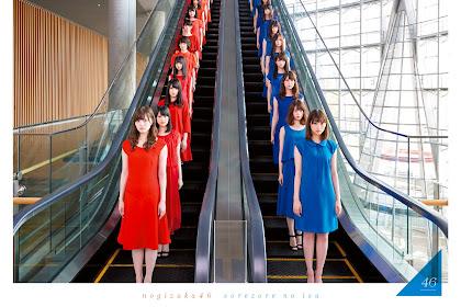 [Lirik+Terjemahan] Nogizaka46 - Kougousei Kibou (Harapan Fotosintesis)