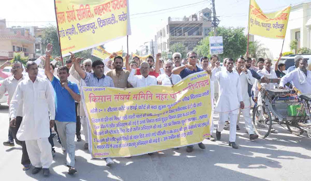 farmers-agitation-at-residence-of-central-minister-for-state-krishan-pal-gurgar-in-faridabad