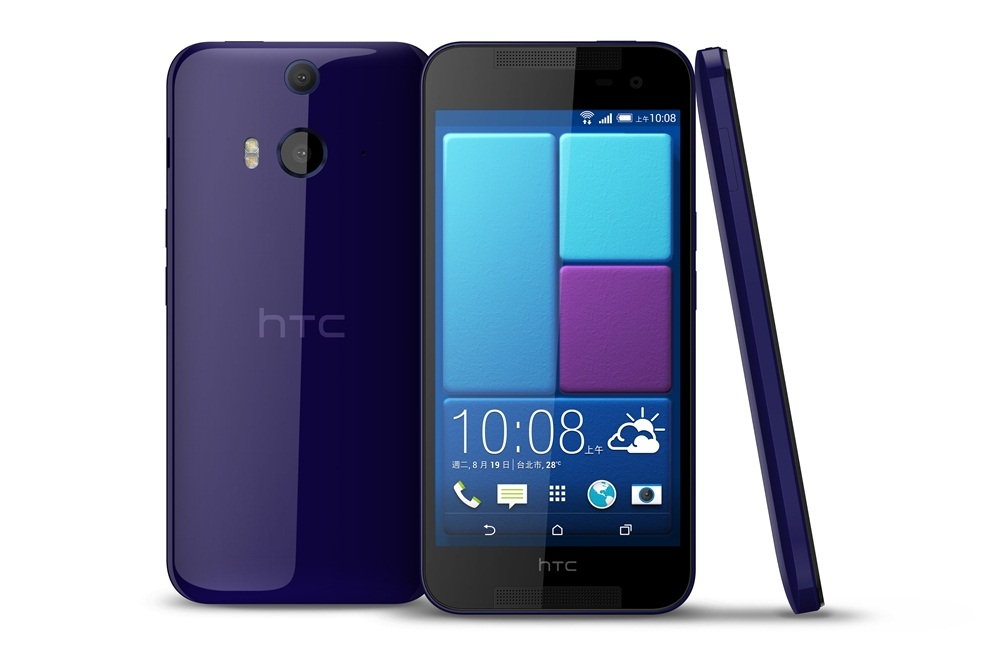 HTC 10 USB Driver ADB Driver and Fastboot Driver DOWNLOAD