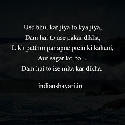 Indianshayari.in Images