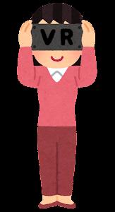 VRゴーグルを付けた人のイラスト(女性・装着)